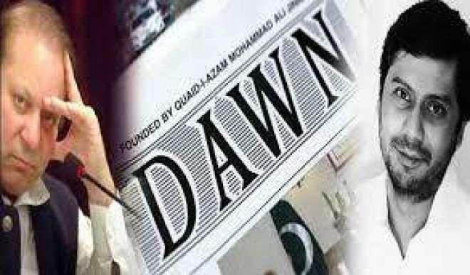 ڈان لیکس رپورٹ کے ذریعہ اصل ملزمان کو بچایا گیا ہے ،فیاض علی بٹ