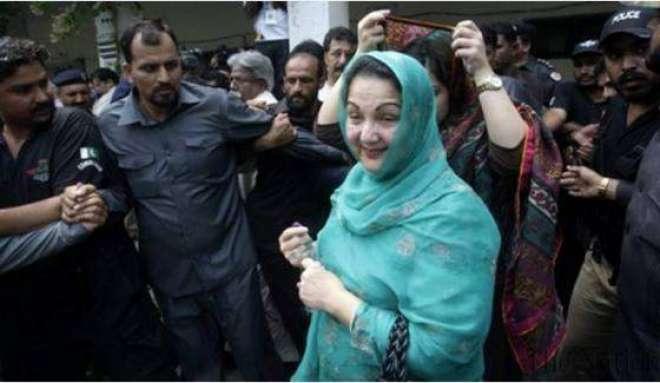 کلثوم نواز کےا لیکشن جیتنے یا ہارنے سے پاکستان میں اگلی سیاست جنم لے ..