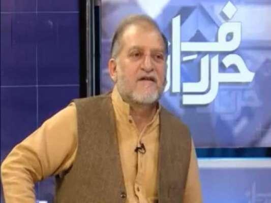 پاکستان کے آئین نے قادیانیوں کو مسلمان ماننے سے انکار کیا ہوا ہے تو ..