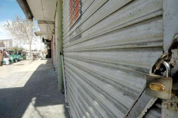 صوفی بزرگ سید انور شاہ بخاری کے عرس کے موقع پر  13اکتوبر کو ضلع سکھر میں ..