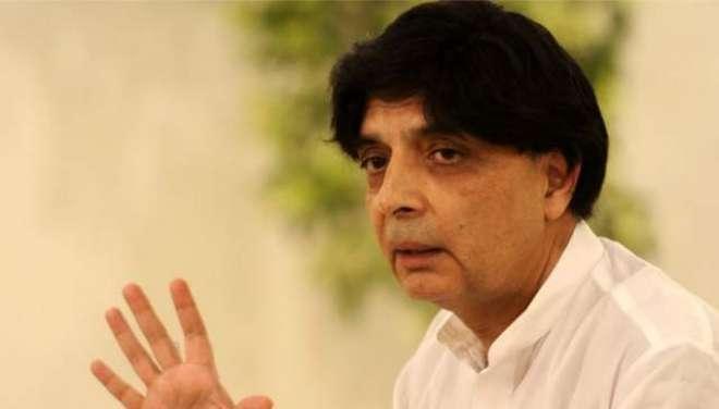 وزیر داخلہ کا اسلام آباد پولیس کے اے ایس آئی کے قاتل کی گرفتاری پر ..