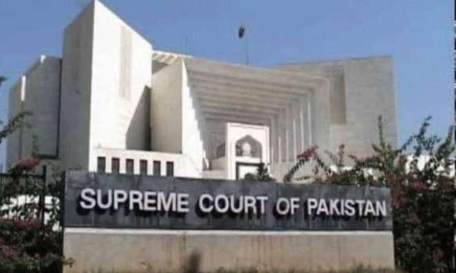 سپریم کورٹ نے عمران خان کی نا اہلی کیس کا فیصلہ محفوظ کر لیا