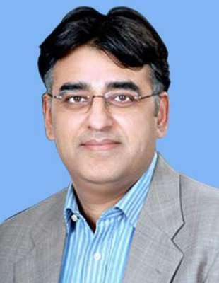 پیپلزپارٹی نے کراچی میں گزشتہ 30سالوں میں کچھ نہیں کیا، اسد عمر