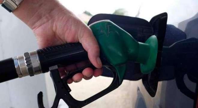 پاکستانی پیٹرولیم کمپنی نے کئی روپے کم قیمت پر پیٹرول فروخت کرنے کا ..