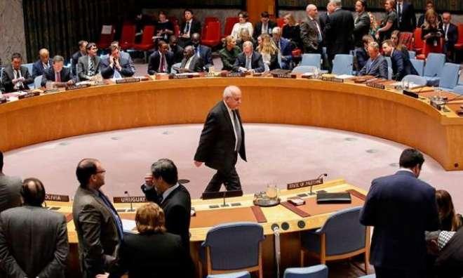 اقوام متحدہ کی سلامتی کونسل میں بیت المقدس کو اسرائیل کا دارالحکومت ..