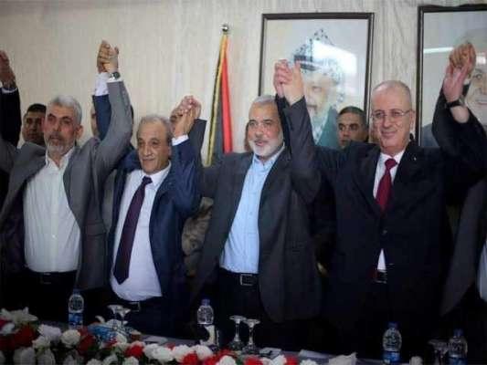فلسطین کی دو اہم مخالف سیاسی جماعتوں، حماس اور فتح کے درمیان10سال بعد ..