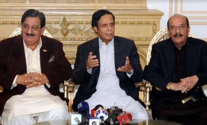 سابق وزیر اعلیٰ پنجاب چوہدری پرویز الہٰی نے انتخابات کے حوالے سے بڑا ..