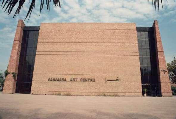 الحمراء آرٹس کونسل کے ہالز عید الفطر کیلئے 18لاکھ روپے کی بولی میں ..