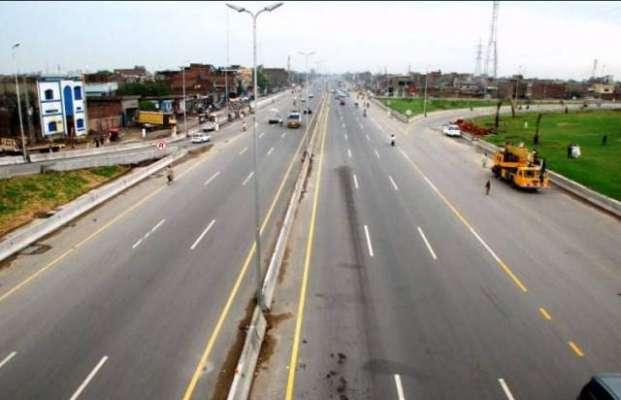 لاہورہائیکورٹ: بحریہ ٹاؤن کیخلاف سنگل بنچ کے فیصلے پرعملدرآمد روکنے ..