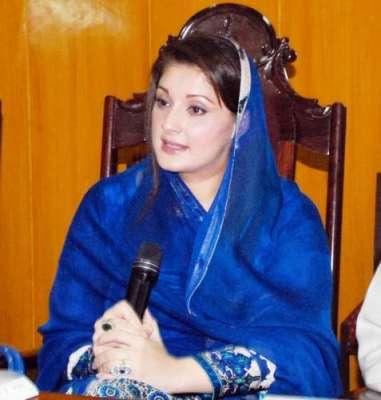 مریم نواز احتساب عدالت میں پیشی کے بعد واپس لاہور پہنچ گئیں