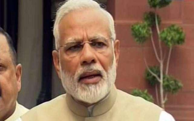 بھارتی وزیر اعظم نریندر مودی 2 روزہ دورے پر نیپال روانہ ہو گئے