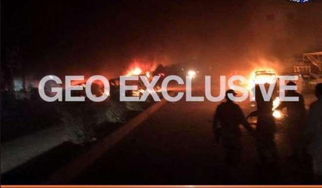 کوئٹہ میں سیکورٹی فورسز پر دہشت گردوں کا حملہ