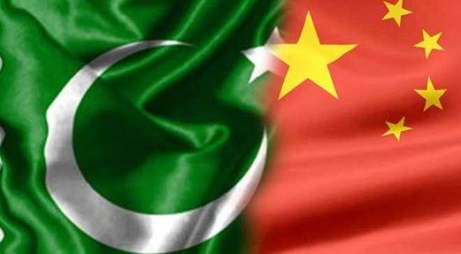 پاکستان کا 70واں جشن آزادی، چینی نائب وزیر اعظم اعلی سطح وفد کے ساتھ13اگست ..