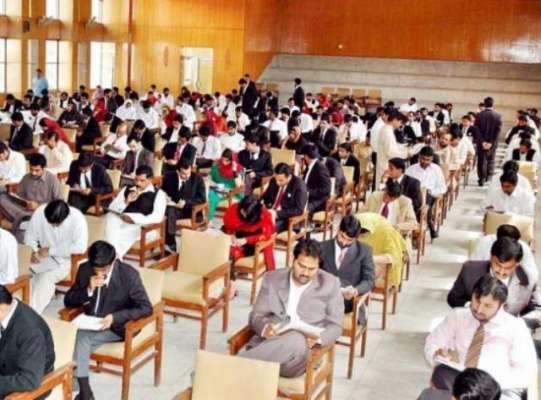 پنجاب میں نیشنل ٹیسٹنگ سروس(NTS) ختم کرنے کا اعلان