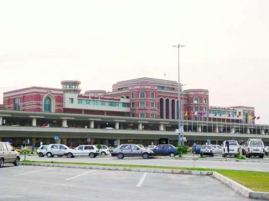 طیاروں کی کمی ،فنی خرابیوں کے باعث لاہور ائیرپورٹ پر 32 پروازیں متاثرمتاثر