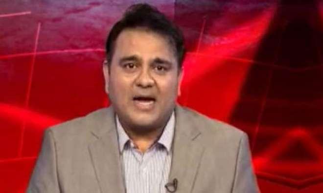 احتساب عدالت میں بدنظمی پر مانیٹرنگ جج نوٹس لیں '