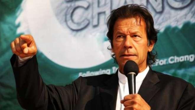 نوازشریف کے ماتحت جے آئی ٹی کا کوئی فائدہ نہیں، عمران خان