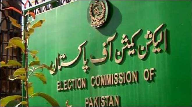 الیکشن کمیشن کی طرف سے نئی حلقہ بندیوں کے حوالے سے ارکان پارلیمنٹ کے ..