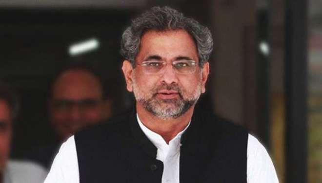 وزیراعظم شاہد خاقان عباسی نے 45 روز بعد اپنی رخصت کا عندیہ دے دیا