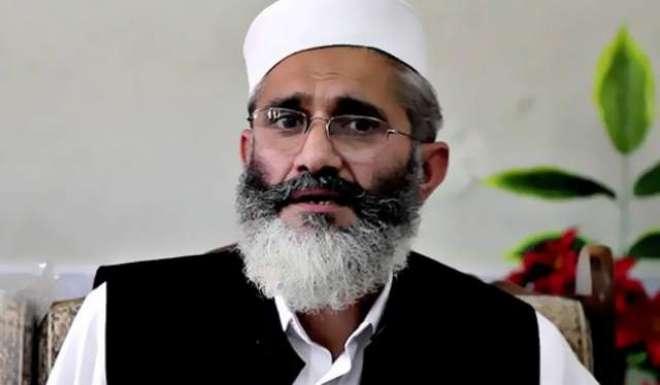 سینیٹر سراج الحق کی داتا دربار کے قریب فائرنگ کے واقعہ کی شدیدالفاظ ..