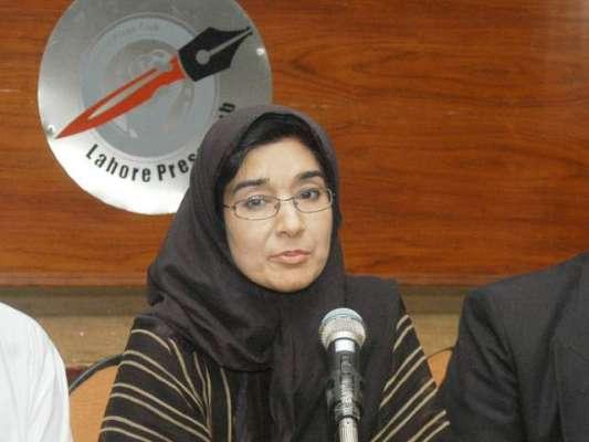 عافیہ موومنٹ عوام کے آئینی حقوق کے تحفظ کیلئے ملک بھر میں ہر جماعت ..