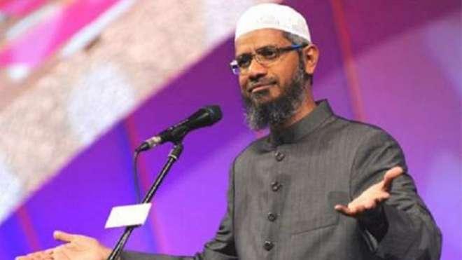 بھارت،معروف اسلامک سکالر ڈاکٹر ذاکر نائک کو راحت نہ دینے کا فیصلہ