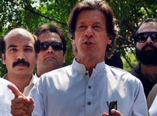 10ارب کیلئے مجھے راضی کرنیوالے کوبھی 2ارب کی پیشکش کی گئی،عمران خان