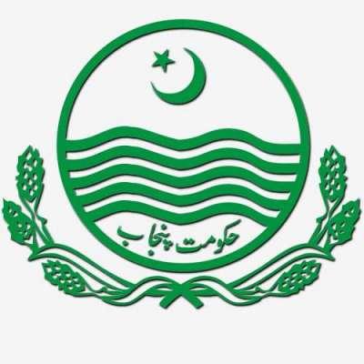 پنجاب حکومت نے بھی عید الفطر کی تعطیلات کا نوٹیفکیشن جاری کر دیا