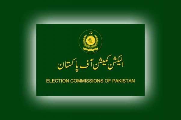الیکشن کمیشن میں مسلم لیگ(ن) اور پیپلز پارٹی کے خلاف غیر قانونی فنڈنگ ..