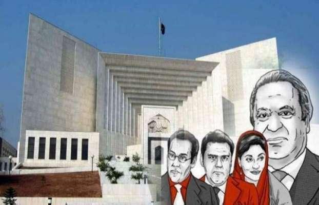 شریف خاندان نے جے آئی ٹی رپورٹ پر اعتراضات سپریم میں جمع کرادیئے