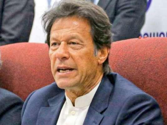 عمران خان کا ترقیاتی پراجیکٹس کےاشتہاروں میں فوٹوشاپ تصاویرلگانے ..