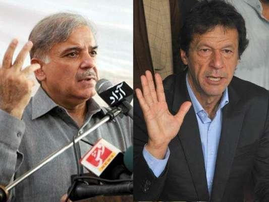 شہباز شریف وزیراعظم عمران خان کے رویے سے نالاں