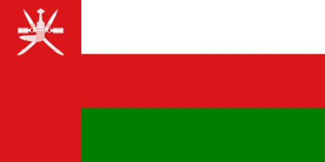 تارکین وطن کے لیےعمان تیسرا بہترین عرب ملک قرار