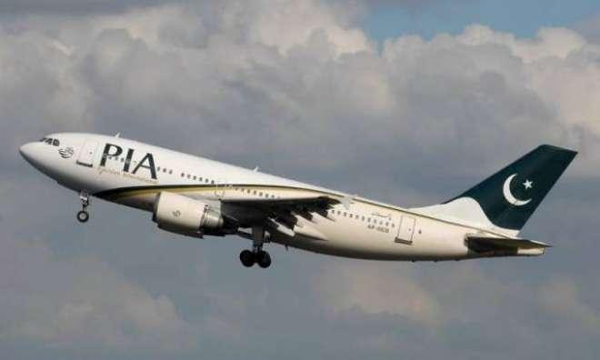 پی آئی اے نے بنکاک کی پروازوں کیلئے 40 فیصد کرائے میں کمی کا اعلان کر ..