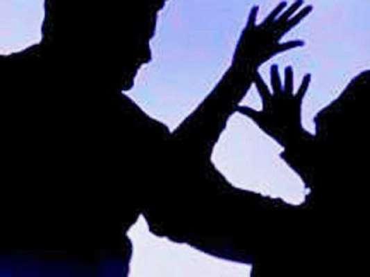 اسلام آباد کی نجی یونیورسٹی میں 80 سے زائد لڑکیوں کو ہراساں کرنے کا انکشاف