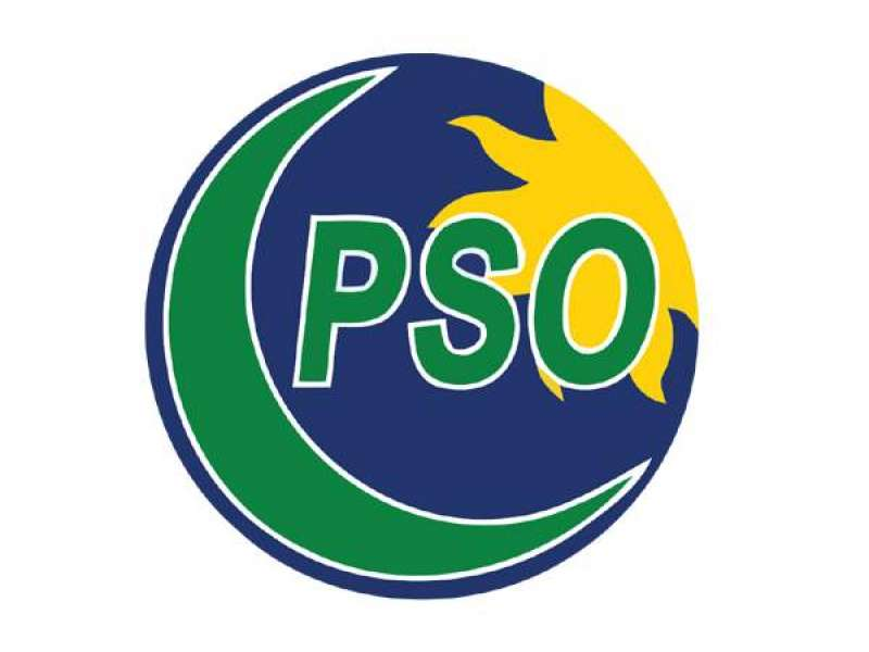 introduction of pakistan state oil Pakistan state oil introduction to pakistan state oil pakistan state oil company limited (pso) is pakistan's largest oil marketing company.