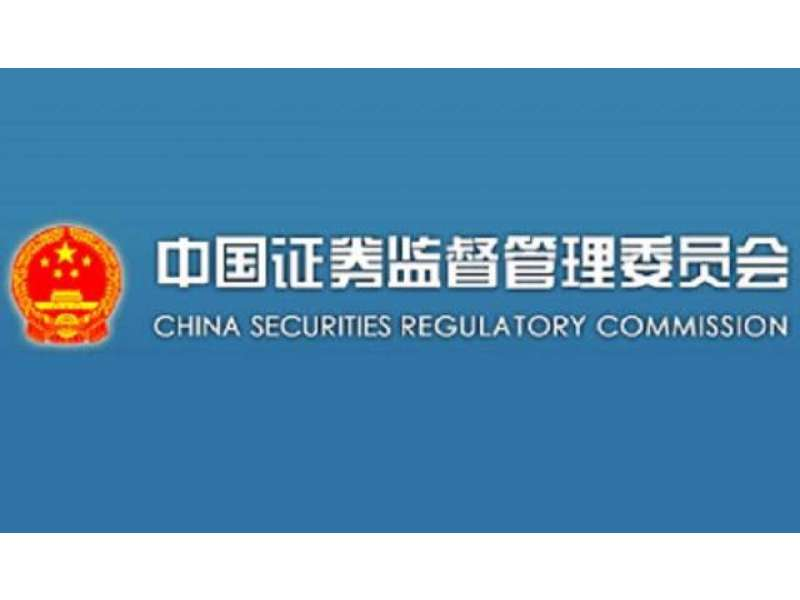 china securities regulatory commission - 800×600