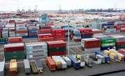 برآمدی صنعت کیلئے 5سالہ نیشنل ٹیرف پالیسی سے برآمدی صنعت ترقی کرے گی'راجہ ..