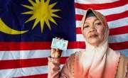 ملائیشین خاتون  کو اپنا نام  ملائیشیا  ہونے پر فخر ہے