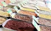 مقامی مارکیٹ میں فی کلواشیائے خورو نوش کے بھائو
