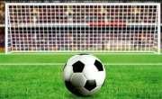 کراچی، انڈر 19انٹراکیڈمی فٹبال ٹورنامنٹ