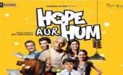 نصیر الدین شاہ کی فلم ''ہوپ اور ہم'' کا پہلا پوسٹر جاری
