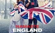 فلم ''نمستے انگلینڈ'' کا پہلا گانا''تیرے لئے'' جاری