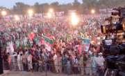 تحریک انصاف کا بہاولپور جلسہ، کتنے آدمی تھے؟