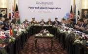 افغانستان کی غیر یقینی صورتحال' امریکی اور افغان حکومت تنازع کے حل ..