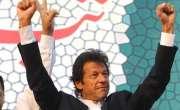 انتخابات 2018،کراچی کی سیاست کا نقشہ بدل گیا،