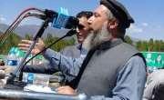 این اے 7 لوئر دیر۔2 سے تحریک انصاف کے محمد بشیر خان 63 ہزار 17ووٹ لے کر ..