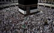 سعودی نے اس بار اندرون ملک مقیم افراد کے لیے سستا حج متعارف کرا دیا