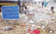 حکومت کالاہور سمیت چار اضلاع کے رہائشیوں پر کوڑاٹیکس لگانے کا فیصلہ