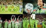 وزیراعظم کی تقریب حلف برداری،ورلڈ کپ فاتح ٹیم کوبلانےکا فیصلہ